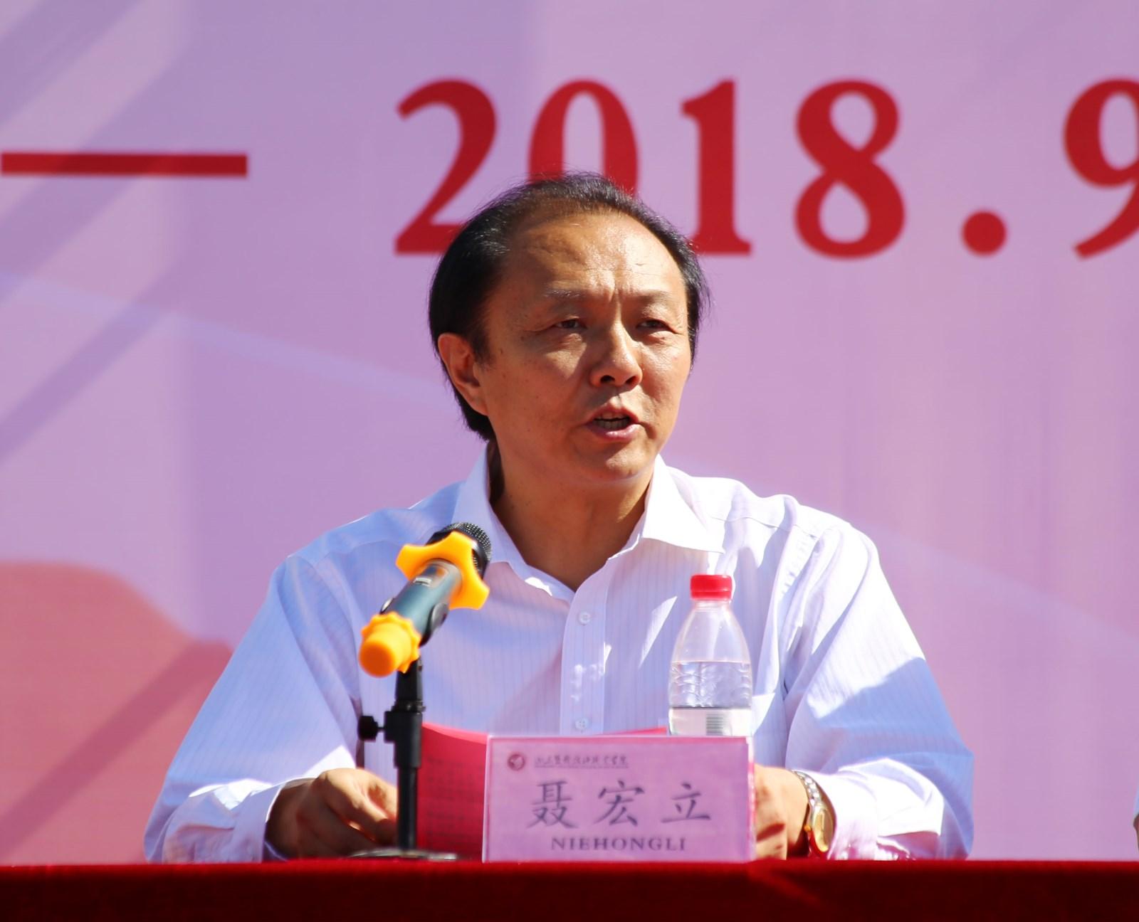 聂鸿立院长在2018-2019学年开学典礼上的致辞