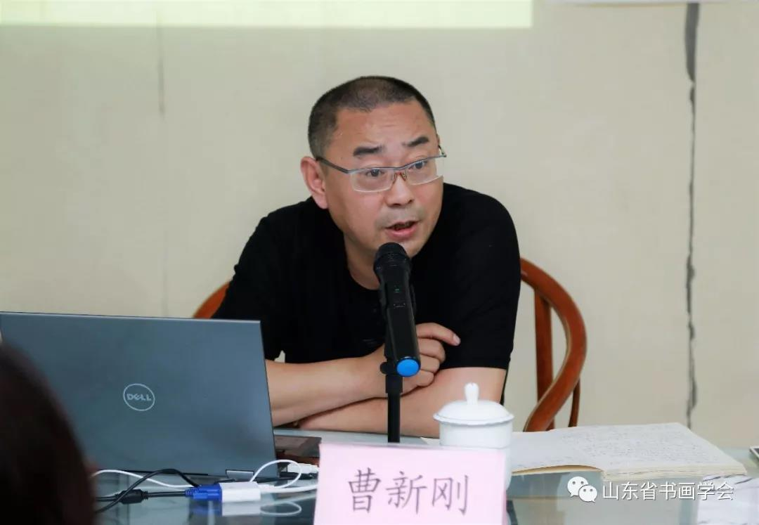 书画大讲堂第87期开讲 曹新刚教授主讲