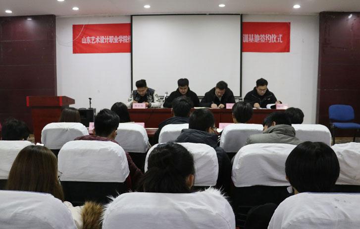 校团•学会召开全体工作会议
